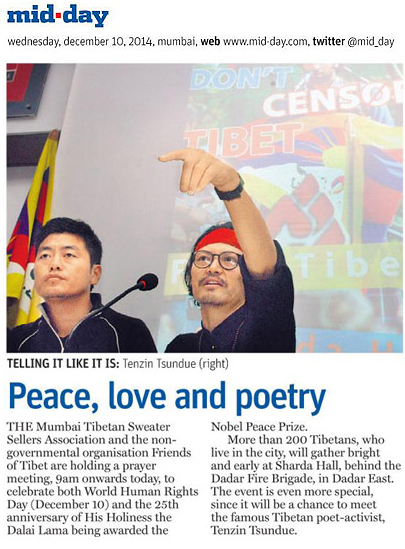 Peace, Love and Poetry: Mid-Day December 11, 2014