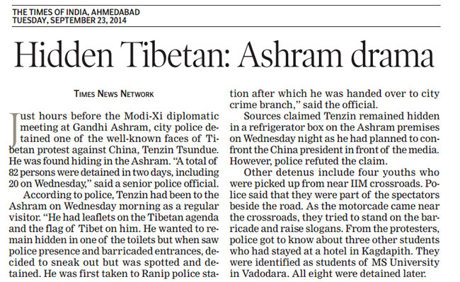 Hidden Tibetan, Ashram Drama (Times of India, September 17, 2014)