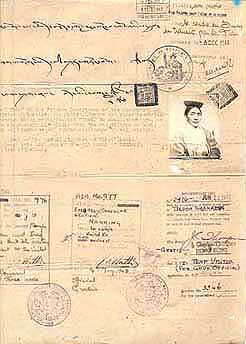 Tibetan Passport used by Tsepon Shakabpa