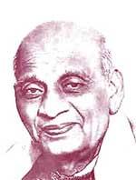 essay of sardar vallabhbhai patel